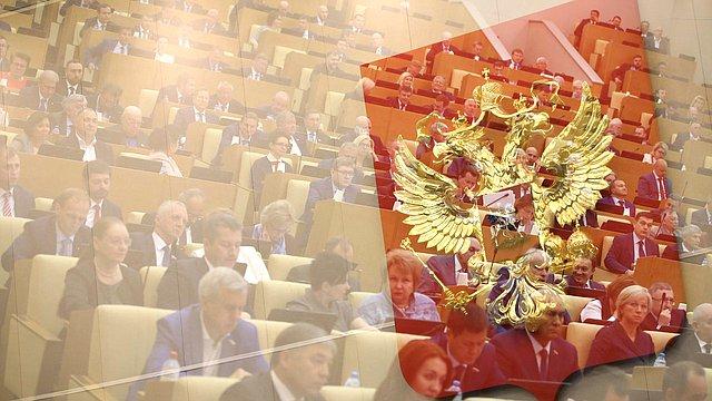 ГД ратифицировала отзыв заявления кПротоколу ожертвах вооруженных конфликтов