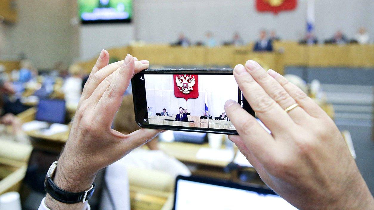 Выступление Президента Республики Корея Мун Чжэ Ина вГосударственной Думе