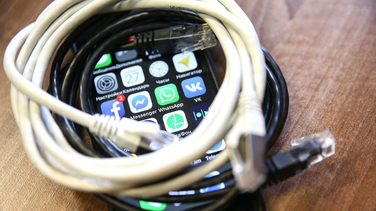 планшет интернет цифровые технологии компьютер телефон