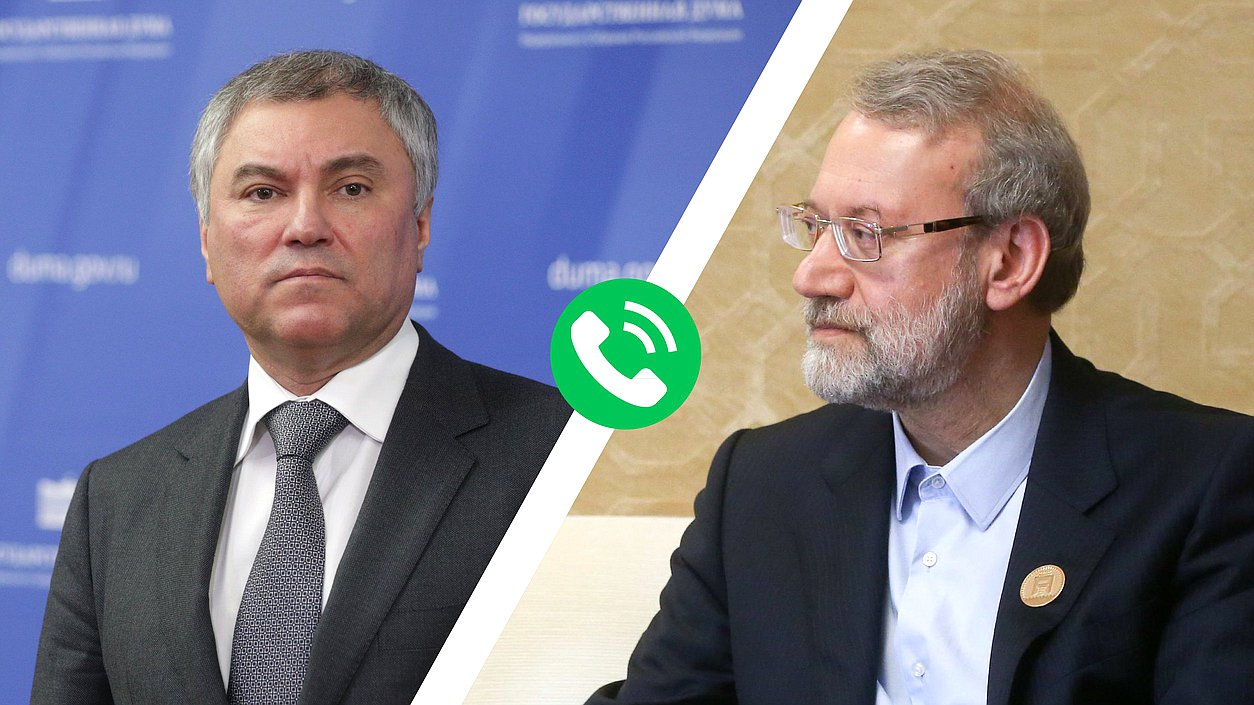 Volodin and Larijani