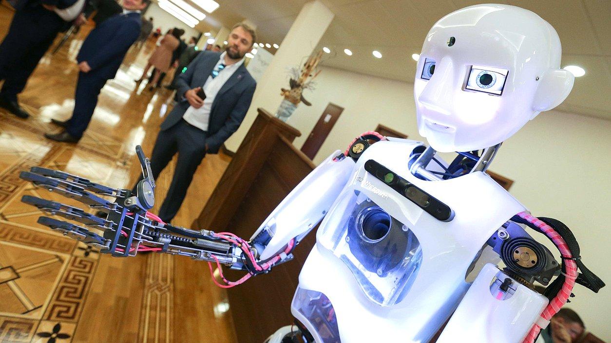 робот цифровая экономика
