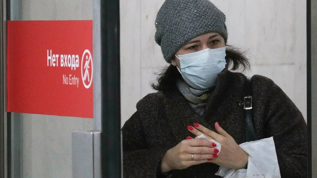 маска карантин люди эпидемия