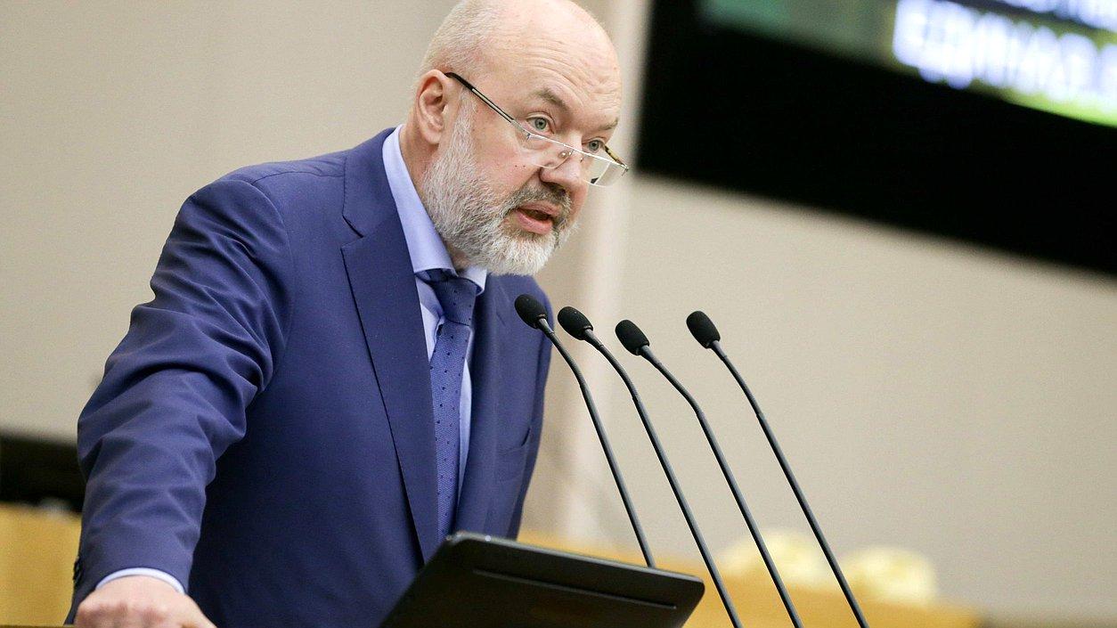 Гуманизация уголовного законодательства в 2021 году в россии