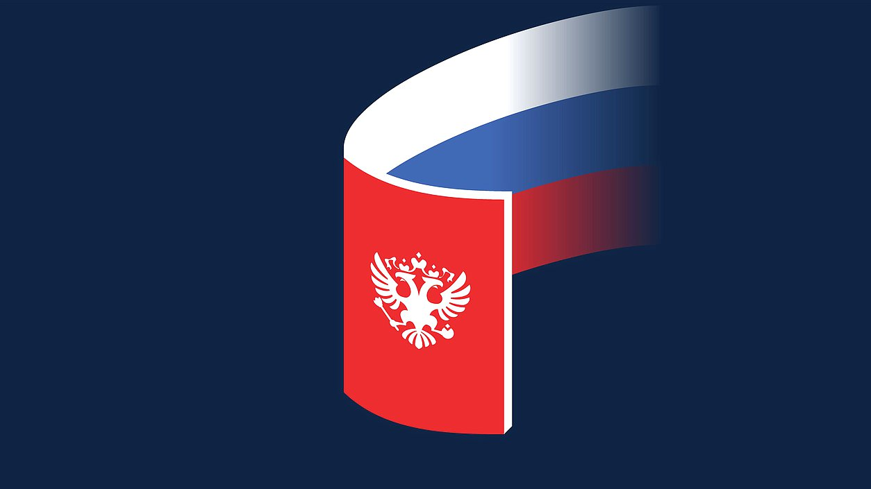 Президент подписал Указ «О назначении общероссийского голосования по вопросу одобрения изменений в Конституцию Российской Федерации»