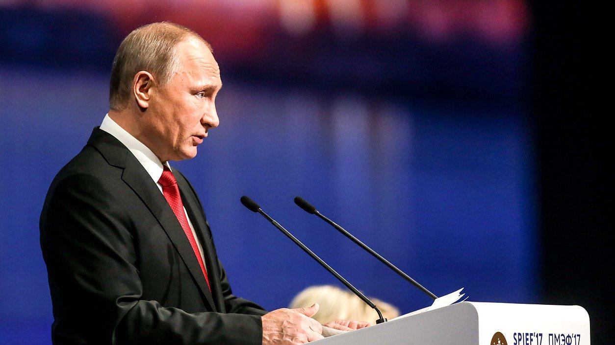 Видео с участием Путина фото