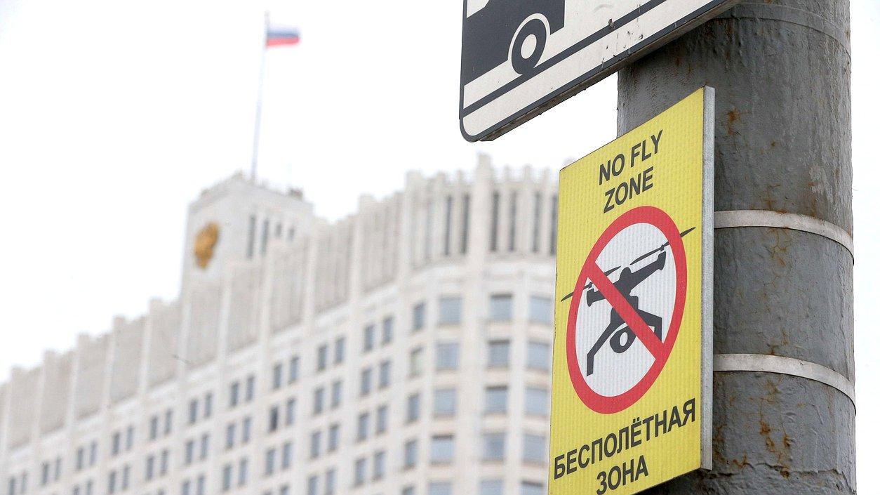 здание правительства дроны беспилотники