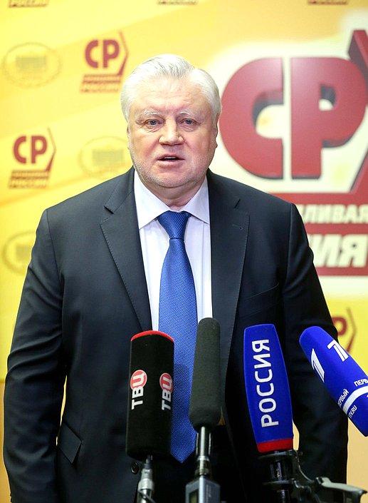 Руководитель фракции «Справедливая Россия» Сергей Миронов