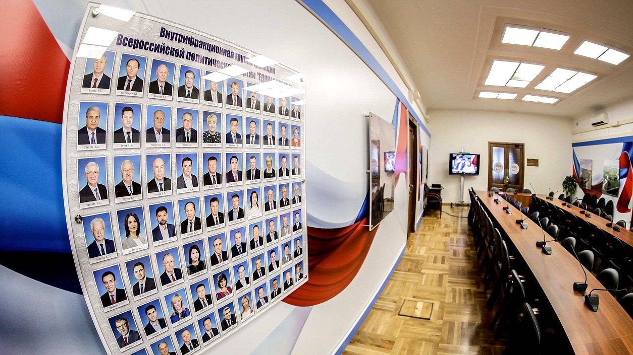 В государственной думе посоветовали ограничить бонусы топ-менеджерам госкорпораций