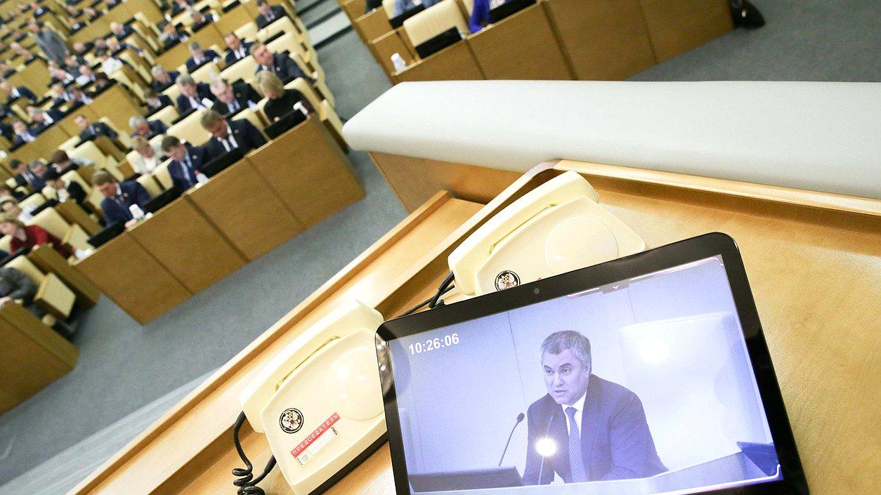 Закон о критике власти в россии 2020 принят