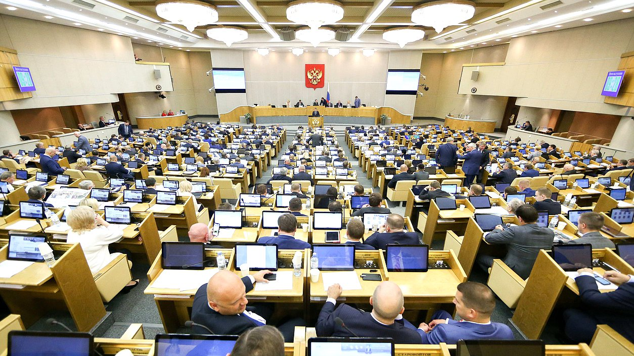 State Duma Deputies - Disabled in Cuba