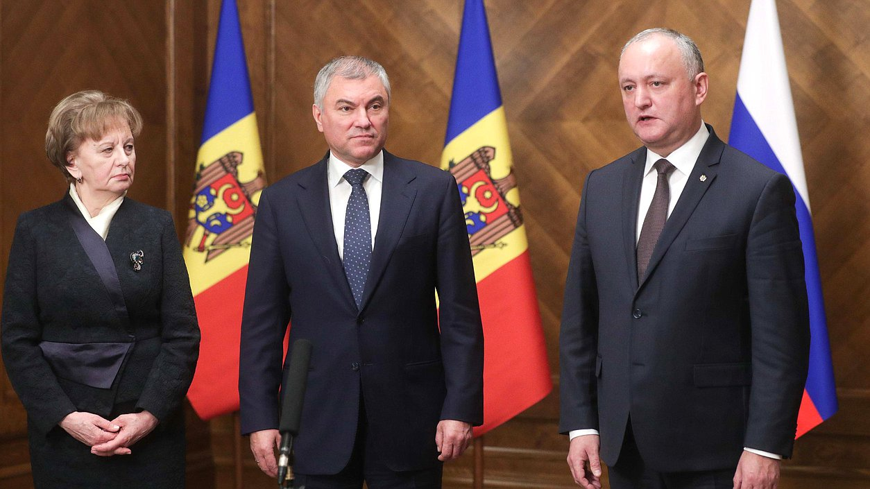 Chairman of the State Duma Viacheslav Volodin, Speaker of the Parliament of the Republic of Moldova Zinaida Greceanîi and ex-President of the Republic of Moldova Igor Dodon