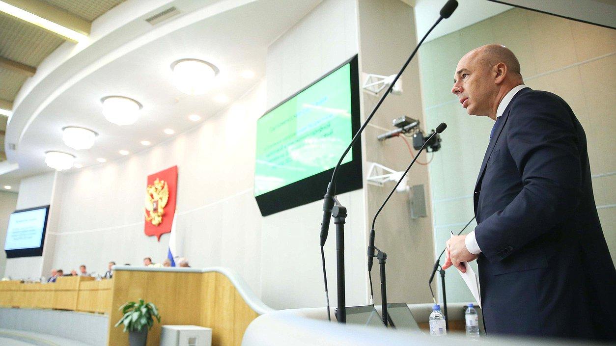 Антон Силуанов неисключил отмену неэффективных льгот