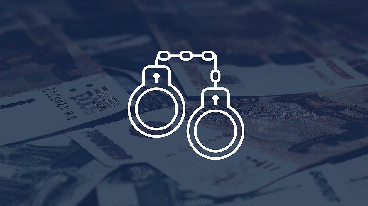 Что грозит если чиновник возьмет взятку в крупном размере