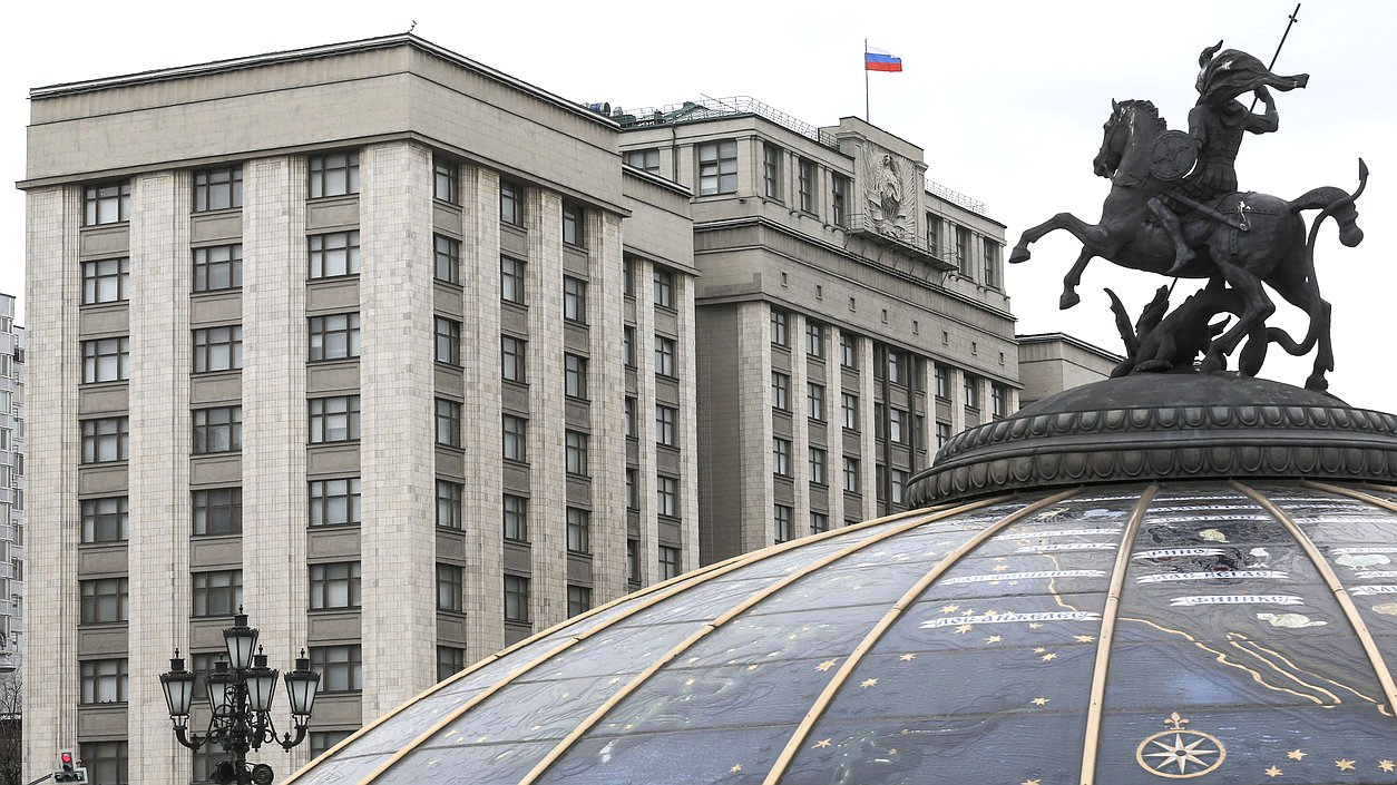 Здание Государственной Думы