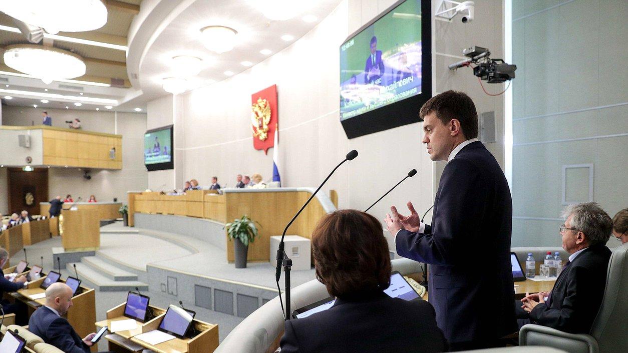 Министр науки ивысшего образования Михаил Котюков
