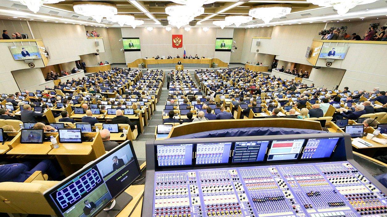 ГДприняла законодательный проект онаказании заувольнение престарелых