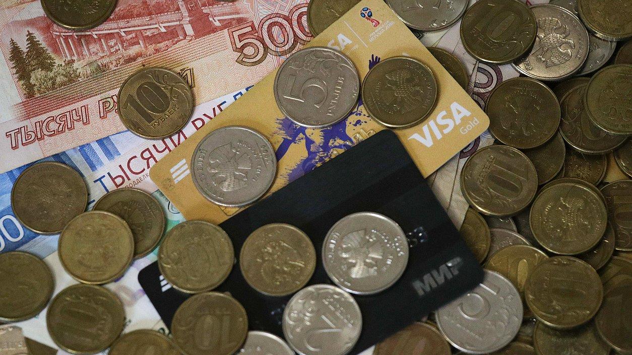 Кредит i заявка в костроме в бинбанке