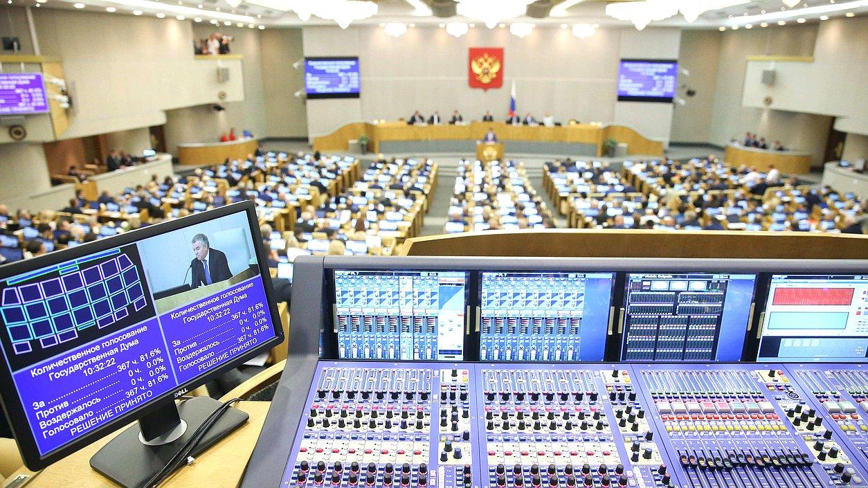 Государственная дума утвердила право парламентариев наотказ отпенсионных надбавок