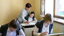 дети школа учеба ученики учитель урок