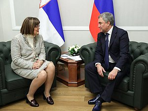Chairman of the State Duma Viacheslav Volodin and Chairwoman of the National Assembly of the Republic of Serbia Maja Gojković