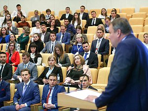 Youth Forum of the Union State of Belarus and Russia