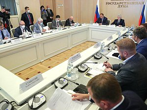 Meeting of the Commission on the Investigation of Foreign Interference in Russia's Internal Affairs