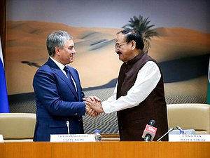 Chairman of the State Duma Viacheslav Volodin and Vice-President, Chairman of the Council of States of the Parliament of the Republic of India Muppavarapu Venkaiah Naidu