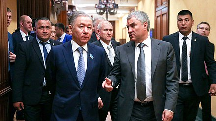 Chairman of the Mazhilis of the Parliament of the Republic of Kazakhstan Nurlan Nigmatulin and Chairman of the State Duma Viacheslav Volodin