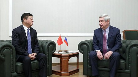 First Deputy Chairman of the State Duma Ivan Melnikov and Ambassador Extraordinary and Plenipotentiary of the People's Republic of China to the Russian Federation Zhang Hanhui