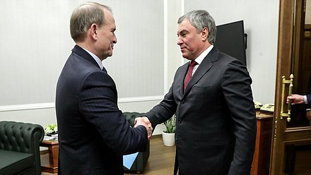 "Chairman of the State Duma Viacheslav Volodin and Chairman of the Inter-Factional Parliamentary Association of the Verkhovna Rada of Ukraine ""Inter-Parliamentary Dialogue for Peace: Ukraine-Russia-Germany-France"" Viktor Medvedchuk"