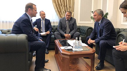 Chairman of the State Duma Viacheslav Volodin and Chairperson of the Socialists group in the Parliamentary Assembly of the Council of Europe (PACE) Frank Schwabe