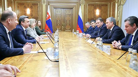Meeting of Chairman of the State Duma Viacheslav Volodin and Speaker of the National Council of the Slovak Republic Andrej Danko
