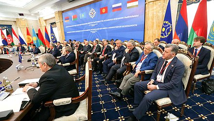 Meeting of the CSTO Parliamentary Assembly Council