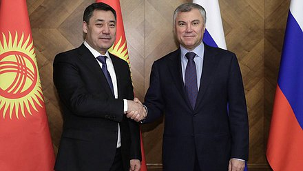 Chairman of the State Duma Viacheslav Volodin and President of the Kyrgyz Republic Sadyr Japarov