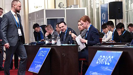 Young Parliamentarians Forum of the BRICS in St. Petersburg