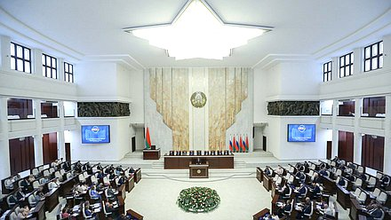 56th session of the Parliamentary Assembly of the Union of Belarus and Russia