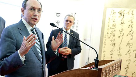 Chairman of the Committee on Education and Science Viacheslav Nikonov