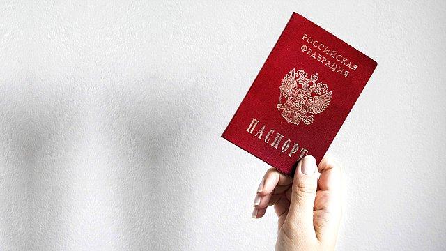 Мфц получить загранпаспорт спб