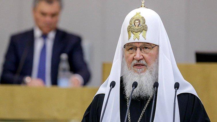 """Патриарх Кирилл предложил ввести в Конституцию упоминание о Боге: """"Хранимая Богом родная земля!"""""""
