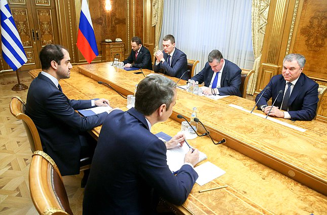 Meeting of Chairman of the State Duma Viacheslav Volodin and President of the New Democracy Party Kyriakos Mitsotakis