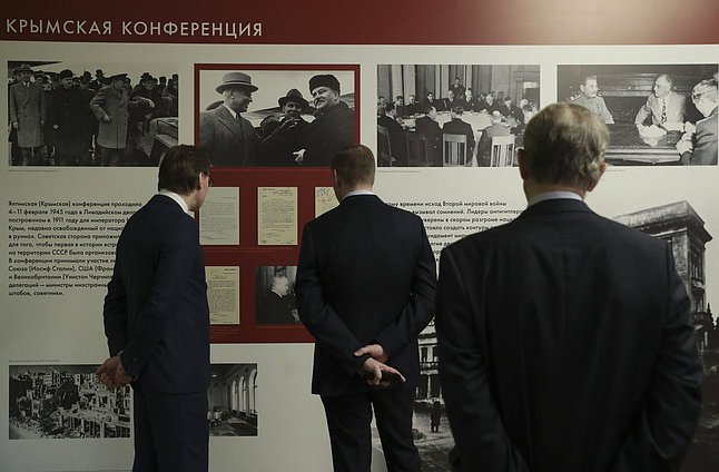 "Opening of the exhibition ""Yalta 1945. Truth about Victory. Lessons of history"""