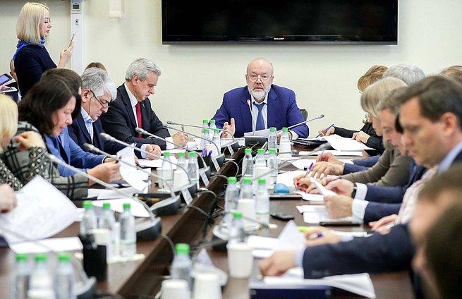 Заседание Комитета погосударственному строительству изаконодательству