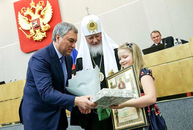 Патриарх Московский ивсея Руси Кирилл иПредседатель Государственной Думы Вячеслав Володин