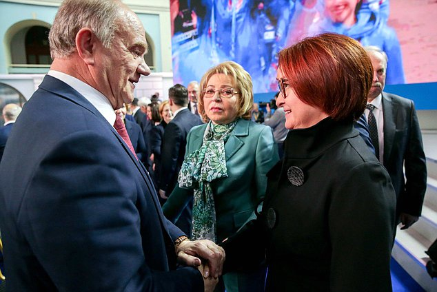 Head of the Communist Party of the Russian Federation faction Gennady Zyuganov, Chairperson of the Federation Council Valentina Matvienko and Chairperson of the Bank of Russia Elvira Nabiullina