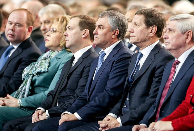 Chairperson of the Federation Council Valentina Matvienko, Chairman of the Government of the Russian Federation Dmitry Medvedev, Chairman of the State Duma Viacheslav Volodin and First Deputy Chairmen of the State Duma Aleksandr Zhukov and Ivan Melnikov
