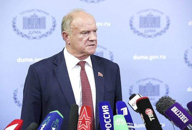 Leader of the CPRF faction Gennady Zyuganov