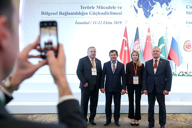 3rd Conference of Speakers of the Parliaments on Countering Terrorism and Strengthening Regional Connectivity is taking place in Istanbul