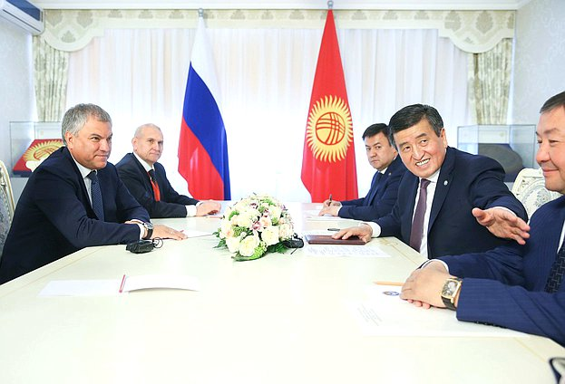 Meeting of Chairman of the State Duma Viacheslav Volodin with President of the Kyrgyz Republic Sooronbay Jeenbekov