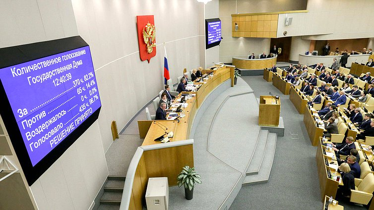 http://duma.gov.ru/media/photos/754x424/ZABcmCnNFd5zBBo1HcBHYgrISyyAwAB8.JPG