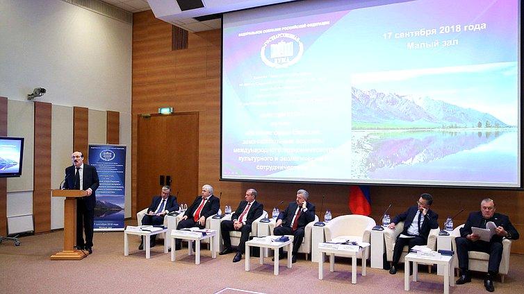 Круглый стол «Великие озера Евразии: законодательные вопросы международного экономического, культурного иэкологического сотрудничества»